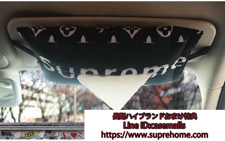 tissue case supreme 吊り下げ