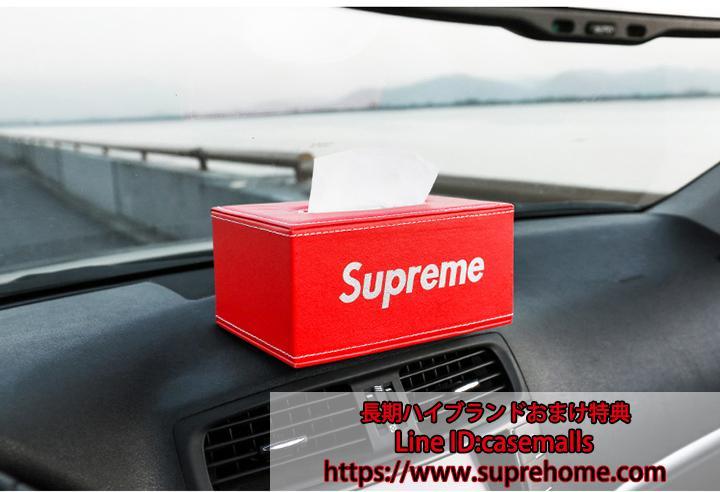 ティッシュケース 車用 SUPREME