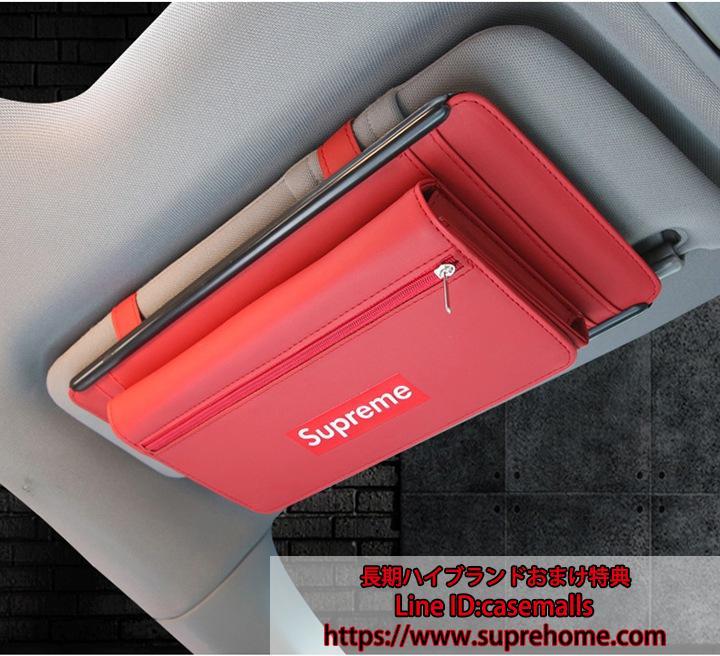 SUPREME 車載ティッシュケース 多機能