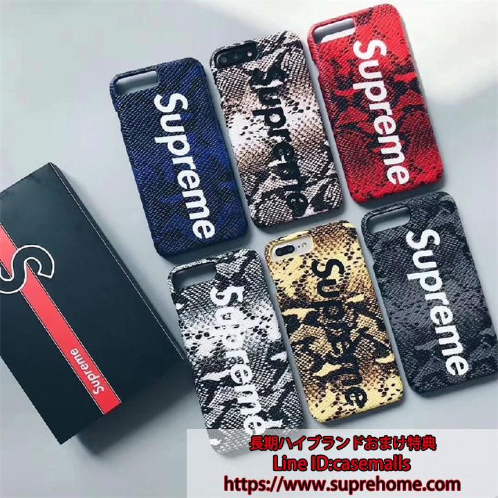 iphonex ケース supreme 蛇柄