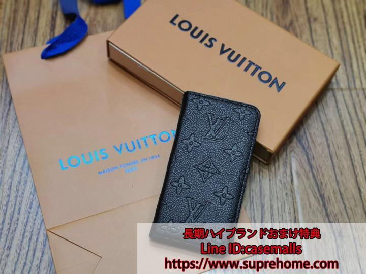 lv高級感 iphoneX/Xr エンボス 手帳型カバー LVモノグラム レザー製