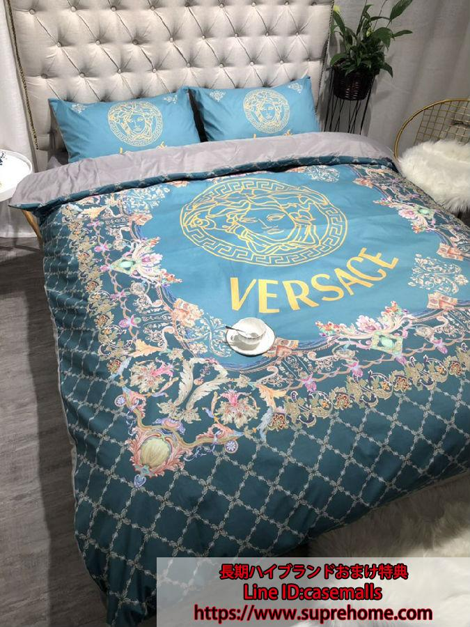 Versace bed cover