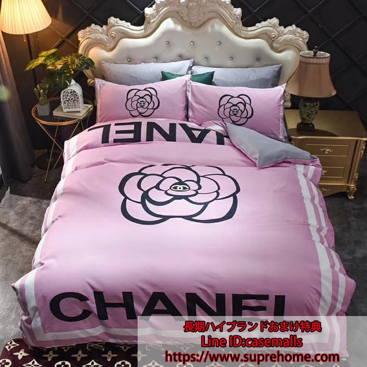 Chanel bed cover set