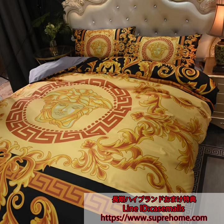 versace bed cover set